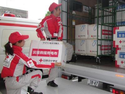 Okinawa Red Cross